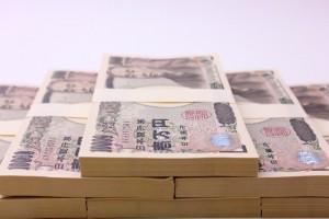 竹田恒泰の財布がブランドの印伝と判明!200万を儀式として使うらしい?