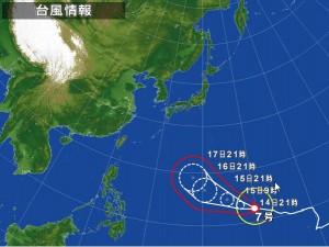 台風7号20150514_1