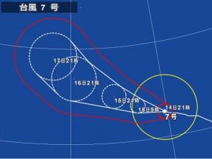 台風7号20150514_2