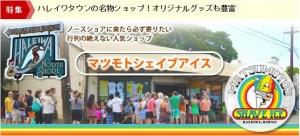 20150115_竹山2