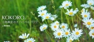 小林麻央に奇跡が起きてほしい!!乳がん末期からの奇跡の生還!!