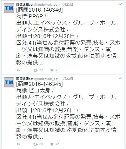20170125_ベストライセンス5
