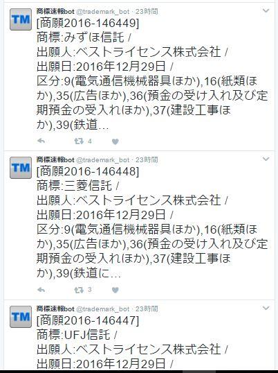 20170125_ベストライセンス4