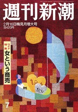 20170213_劇場1