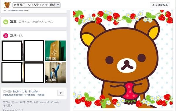 20170225_ゆりやんレトリィバァ16