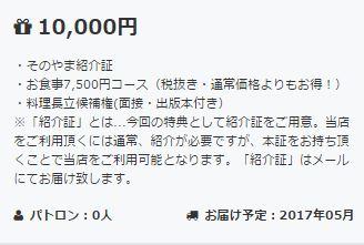 20170330_園山6