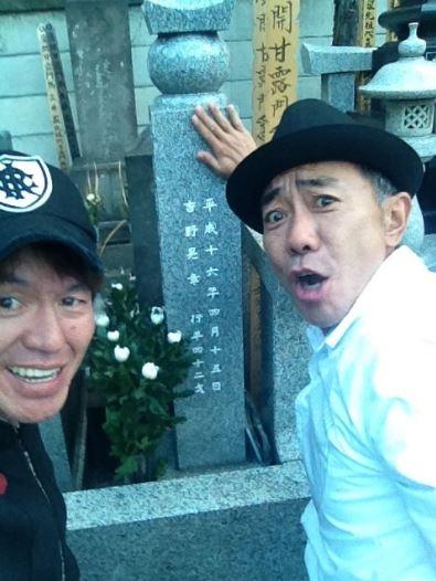 ヒロミを支えた吉野晃章との別れを金スマで告白!木梨憲武と3人の関係!!