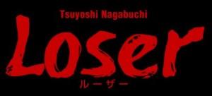 長渕剛が「Loser」の新曲でLove music出演!新アルバムの発売日は?