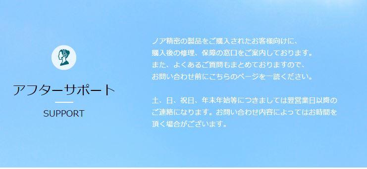 小林麻央 時計
