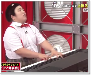 ゆりやんレトリィバァ 英語 ピアノ