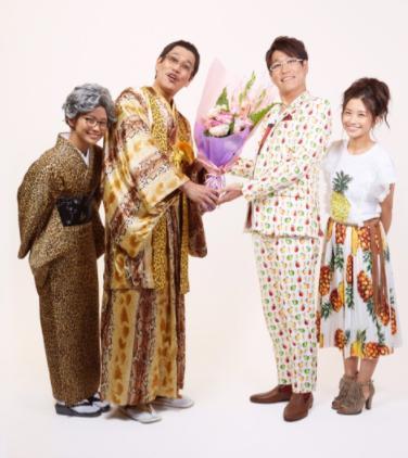 ピコ太郎の嫁の安枝瞳!美尻女王がグラビア卒業の本当の理由!