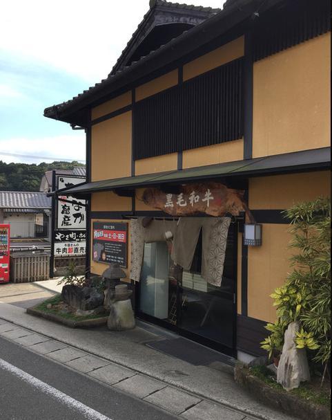 沸騰ワード10でA5の12番があるお店は東京にもあった!!8月18日