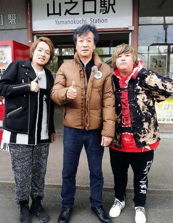 前川清の娘ゆきなはバンドボーカルだった!100キロ超だが抜群な歌唱力だった!!