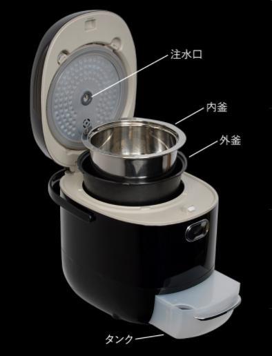 糖質カット炊飯器でお米が食べれる幸せ!大ヒットの秘密を公開!!