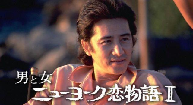 高橋一生 男と女ニューヨーク恋物語Ⅱ、まさかここにも?なドラマに出演!!
