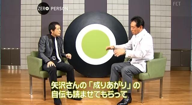 星野仙一と矢沢永吉のビッグ対談まとめ!動画イッキ見しよう!