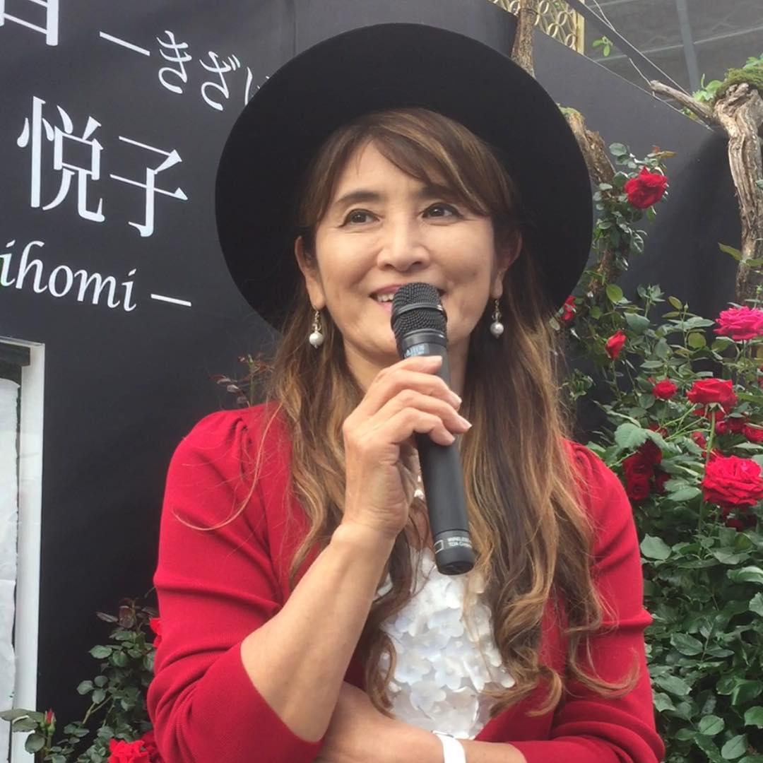 """志穂美悦子の現在は""""フラワーアクティビスト""""に転身!"""