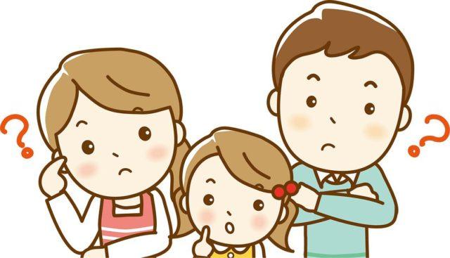 子育ての悩みはこの本で解決!人気ベスト3と悩みベスト3の対処法!
