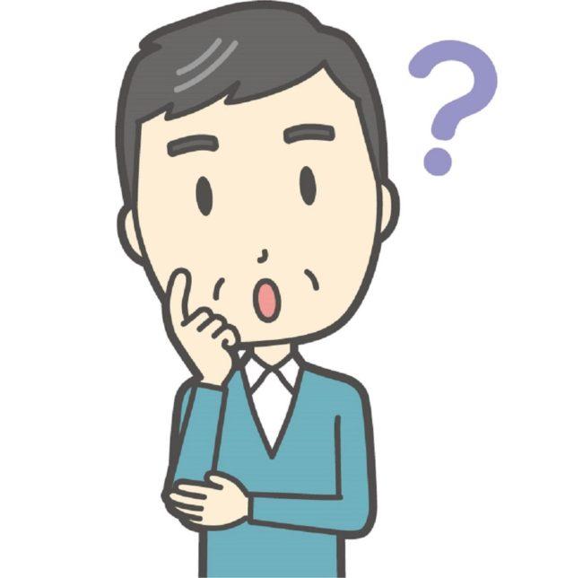 安田顕と藤木直人との共演の役は?嫁は誰?【おしゃれイズム】