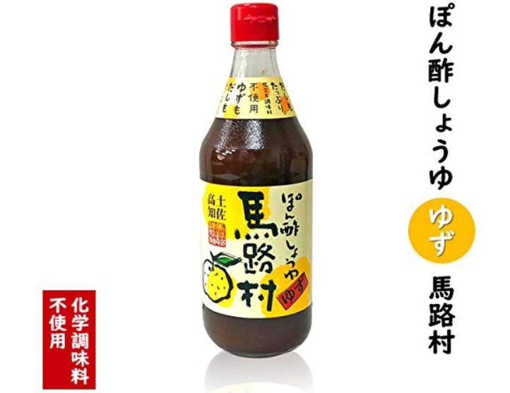 赤キャップ「ぽん酢しょうゆ馬路村」バカ売れ!どこで販売?つぶれない店7/6日