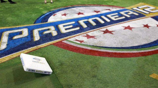 世界野球プレミア12の日程と放送予定と注目選手もCheck!
